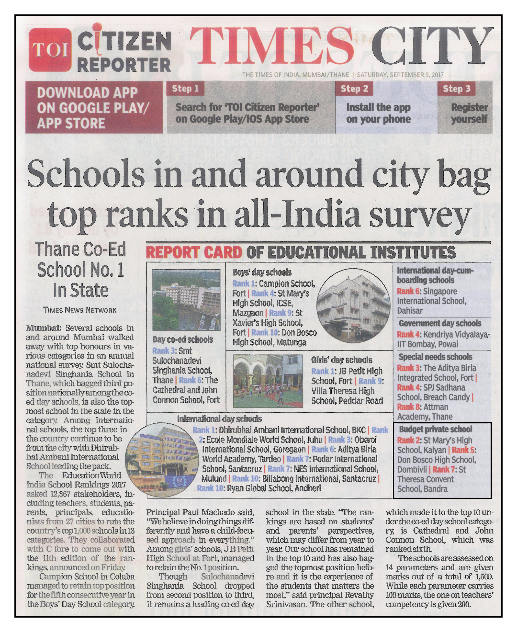SMS_Budget Private School_TOI_9 9 2017 - St  Mary's High School